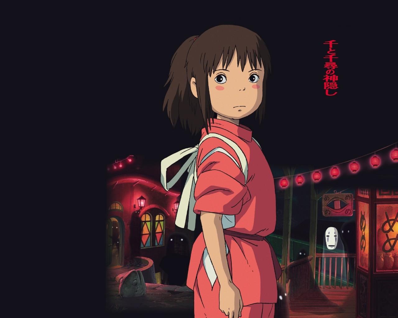 Titre original 千と千尋の神隠し Sen to Chihiro no kamikakushi Titre français Le Voyage de Chihiro Titre international Spirited Away