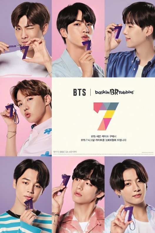 BTS and Baskin Robbins release a SWEET collaboration 01
